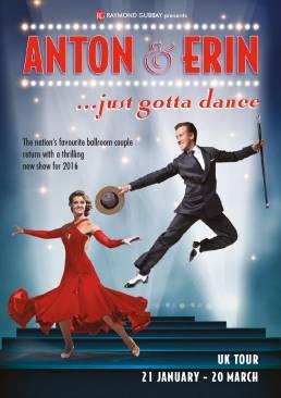 AE-2016-Just-Gotta-Dance-cover